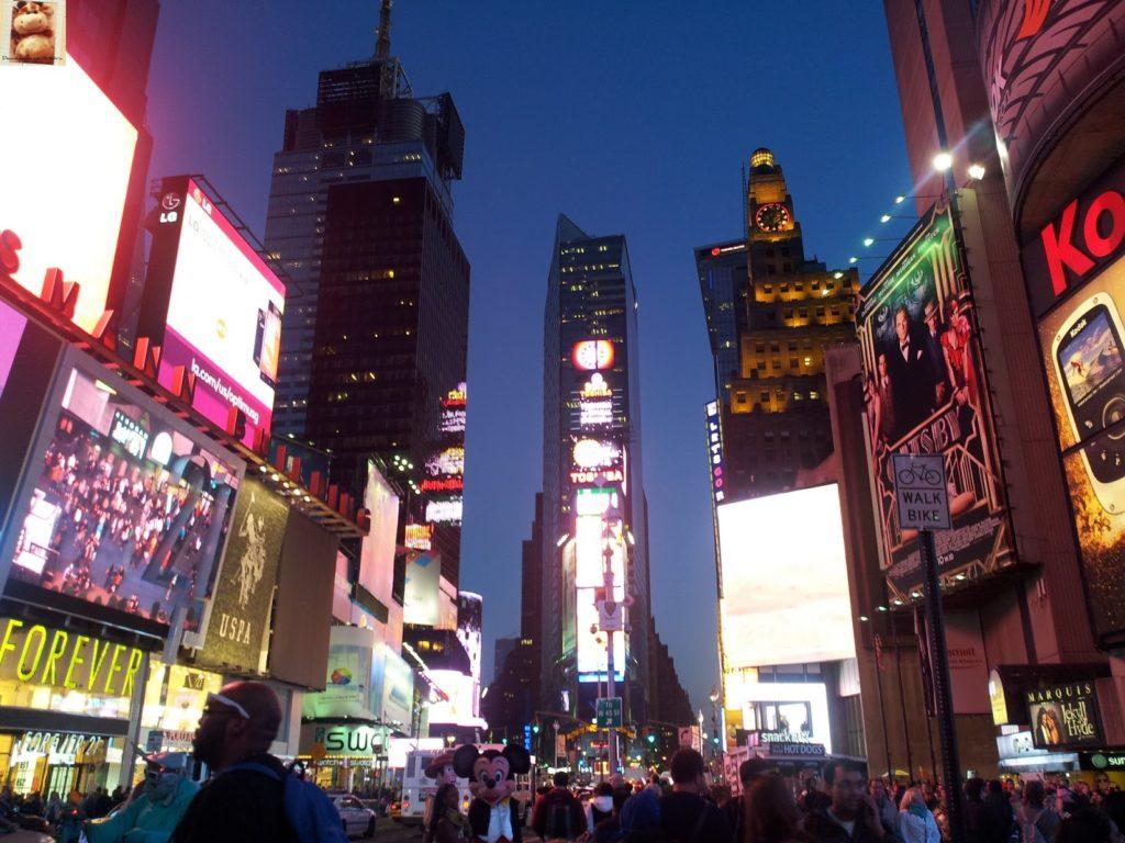 Image00004 2 1024x768 - Día 4: Nueva York (Midtown Manhattan)