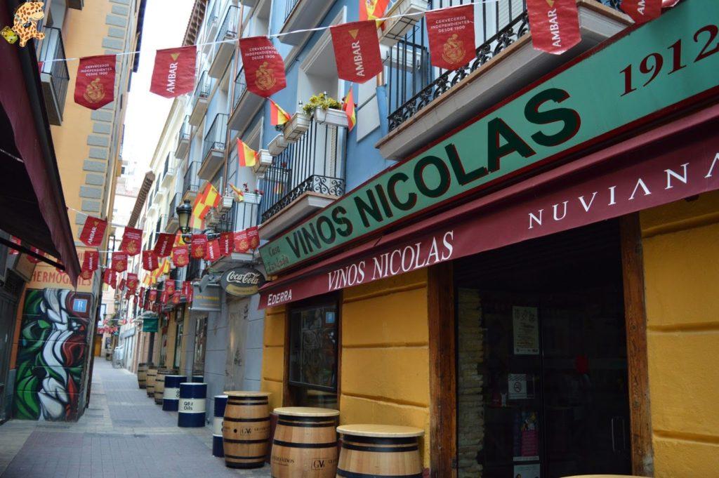 queverenzaragoza285329 1024x681 - Zaragoza en 2 días: qué ver y qué hacer